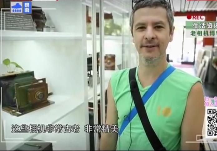 北京电视台采访祥升行《相机博物馆》